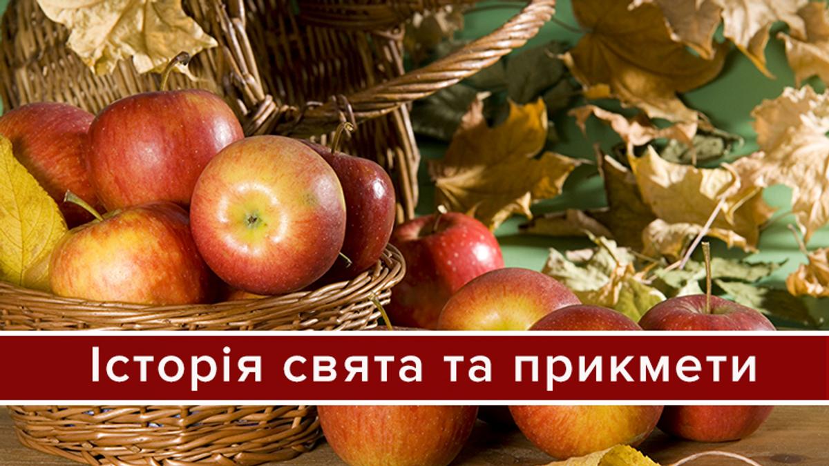 Яблучний Спас 2019 – що не можна та можна робити 19 серпня 2019
