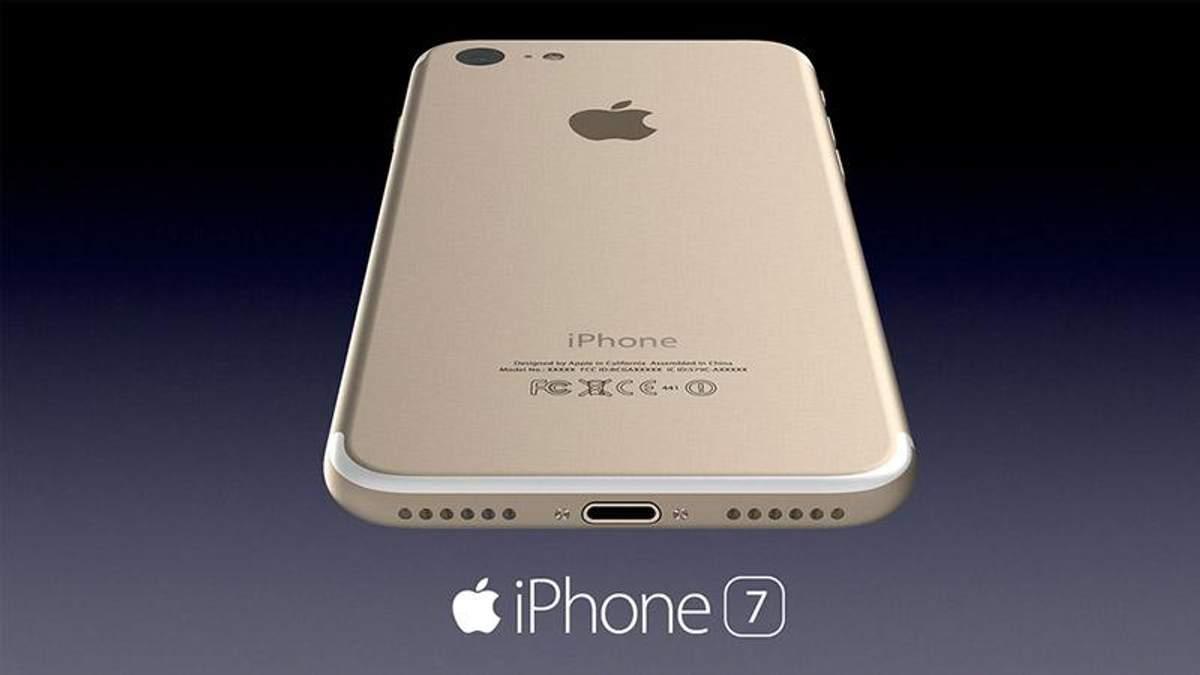 Презентація iPhone 7: де дивитись