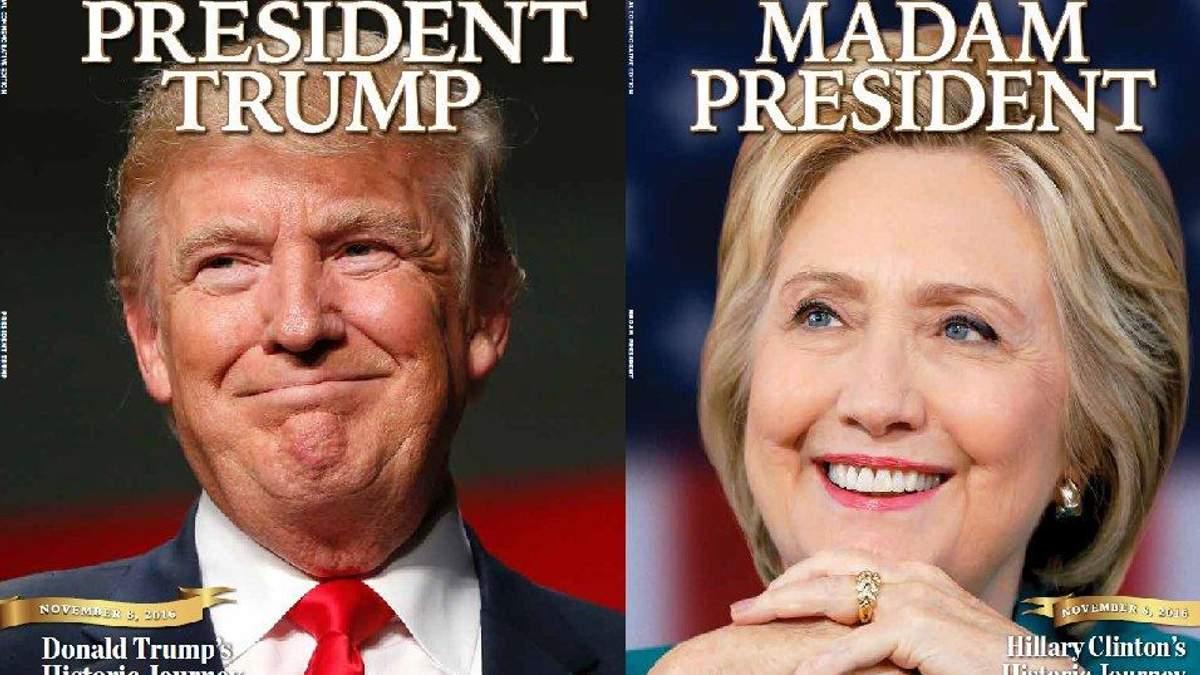 Відоме американське видання помилково оприлюднило спецвипуск із Гілларі-президентом