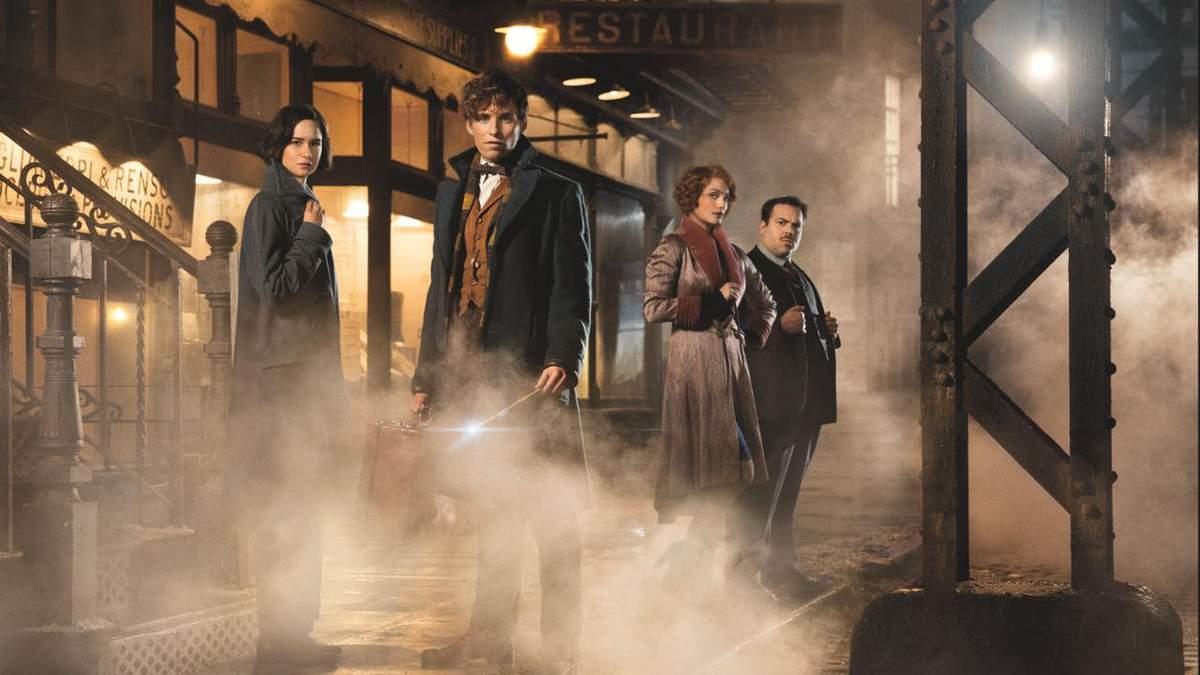 """""""Фантастичні звірі і де їх шукати"""": чаклунський світ за 70 років до Гаррі Поттера"""