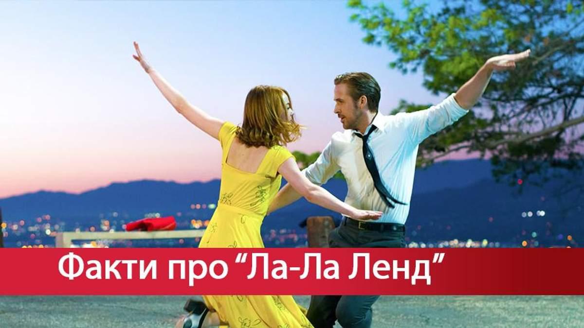 """Фаворит на """"Оскар"""": цікаві факти про фільм """"Ла-Ла Ленд"""""""