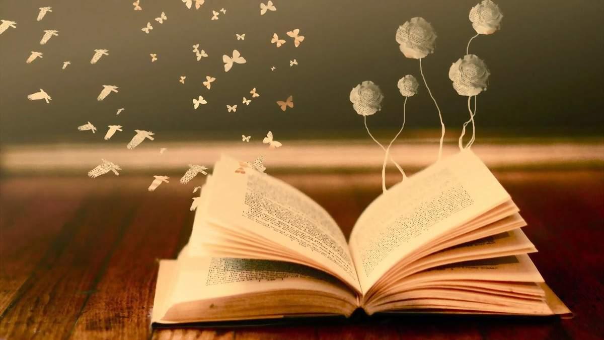 Користь від читання