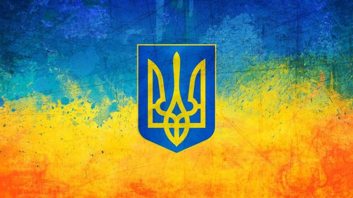 В мережі з'явився вражаючий ролик про Україну, знятий дроном