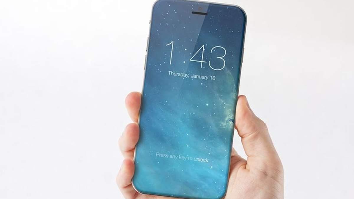 Стало відомо, скільки коштуватиме новий iPhone 8