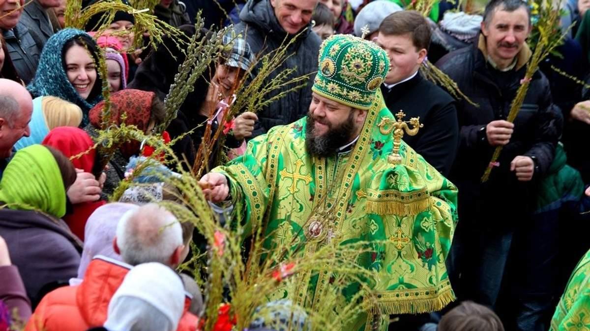 Не я б'ю – верба б'є: традиції та звичаї Вербної неділі
