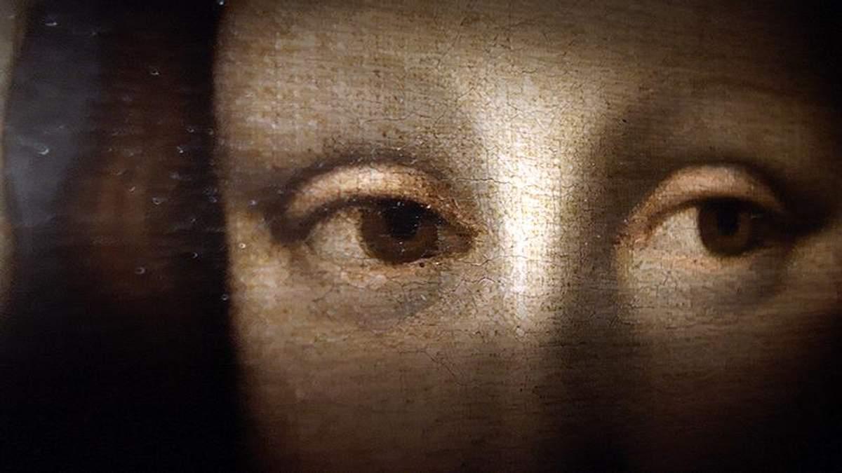 Де справжня Мона Ліза: цікава оптична ілюзія
