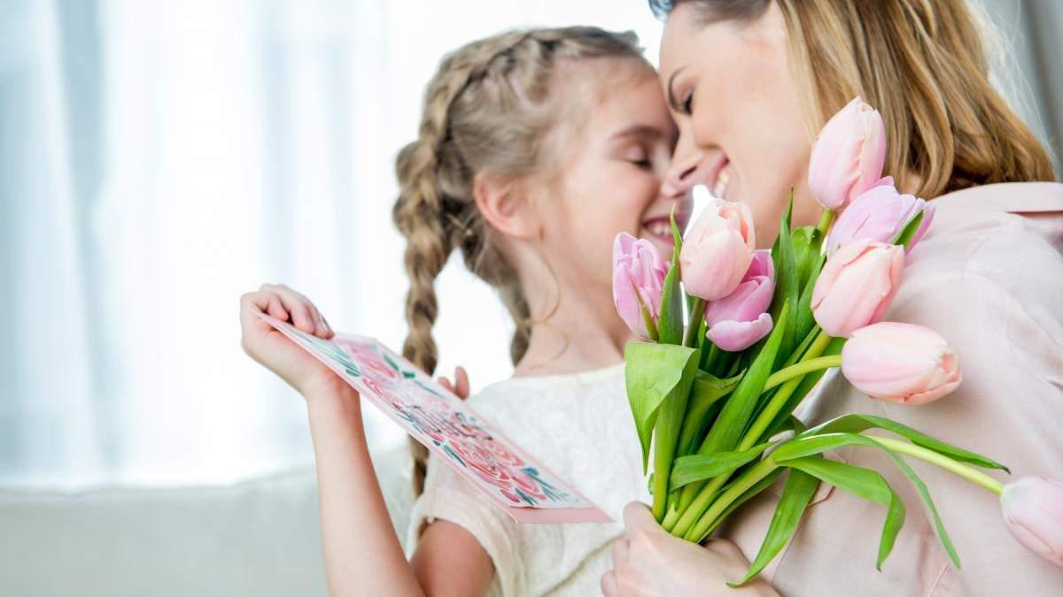 День матері: історія свята в Україні та як святкують в інших країнах