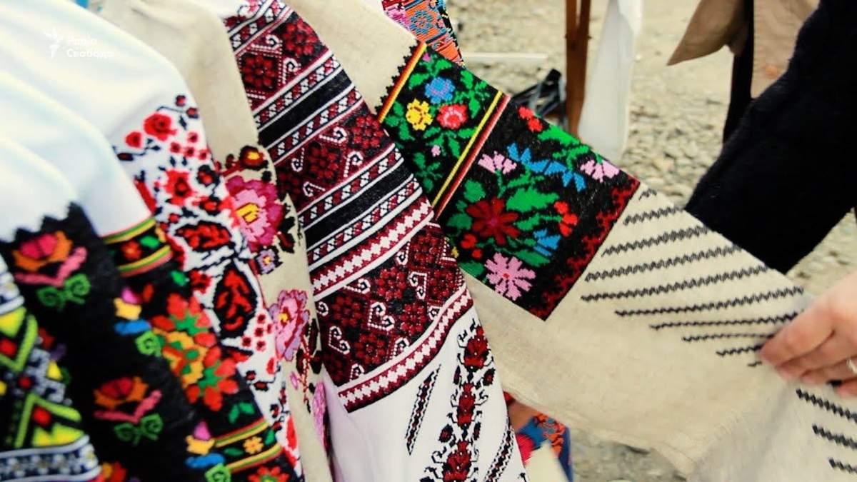 День вышиванки 2020 в Украине
