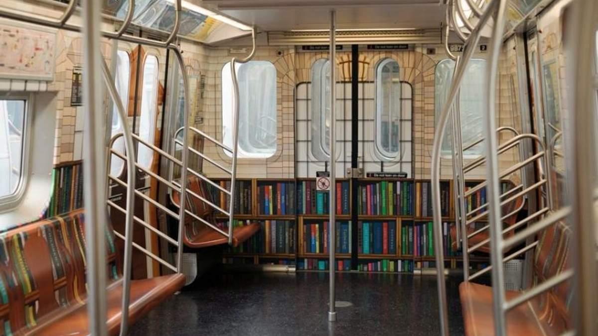 Безкоштовну онлайн-бібліотеку створили в метро Нью-Йорка