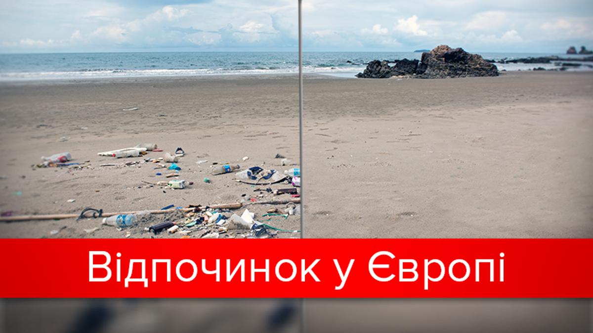 Пляжі Європи: фото та список начистіших пляжів Європи