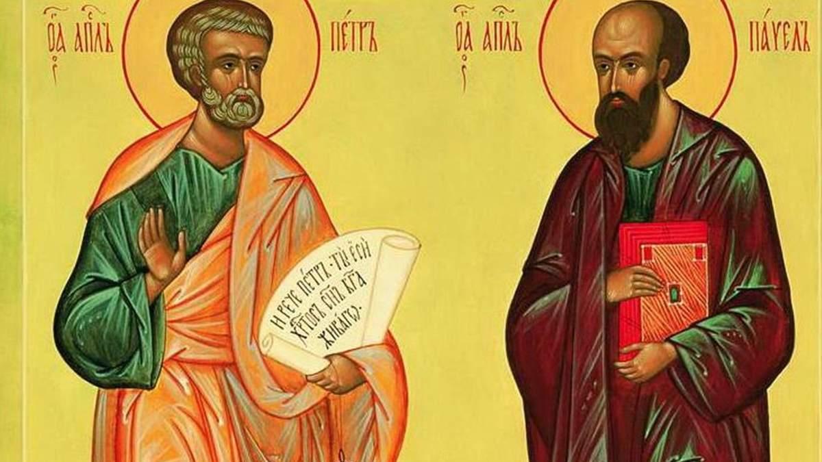 Петра и Павла 2020: дата и традиции праздника в Украине