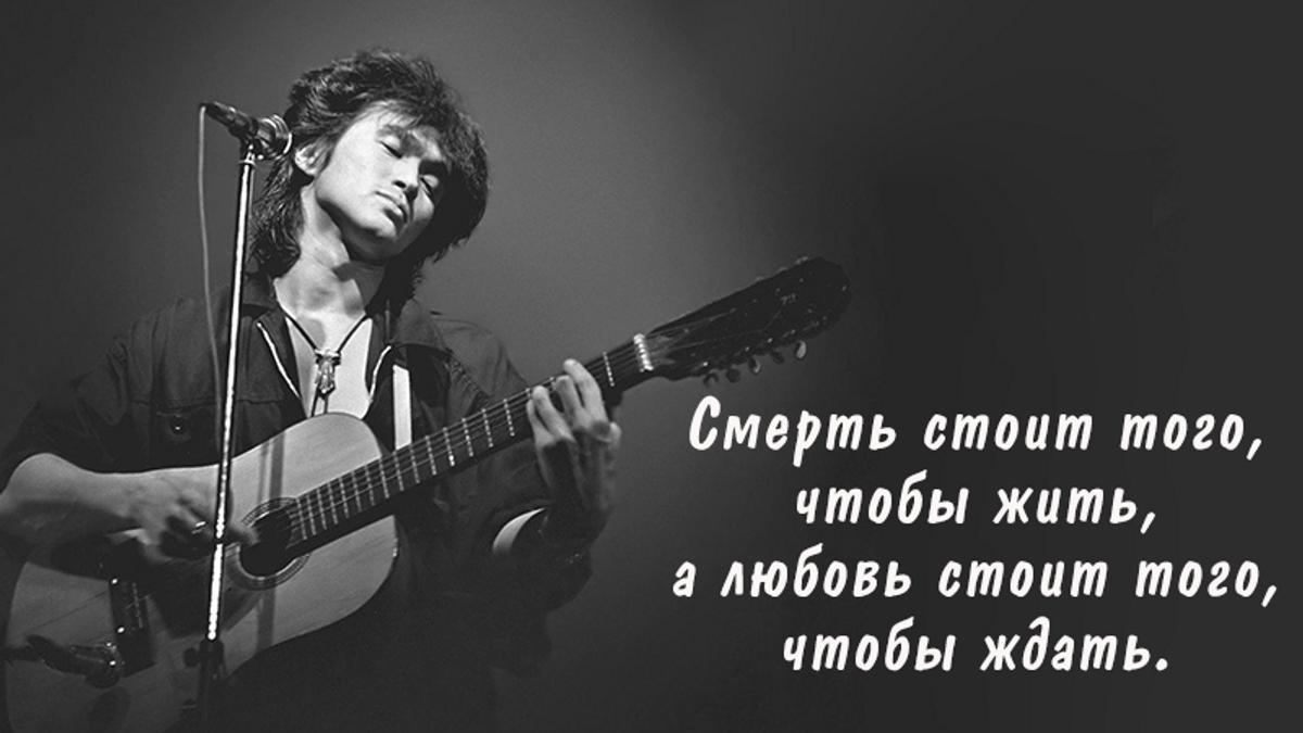 """Віктор Цой – найкращі пісні гурту """"Кино"""" і Віктора Цоя"""