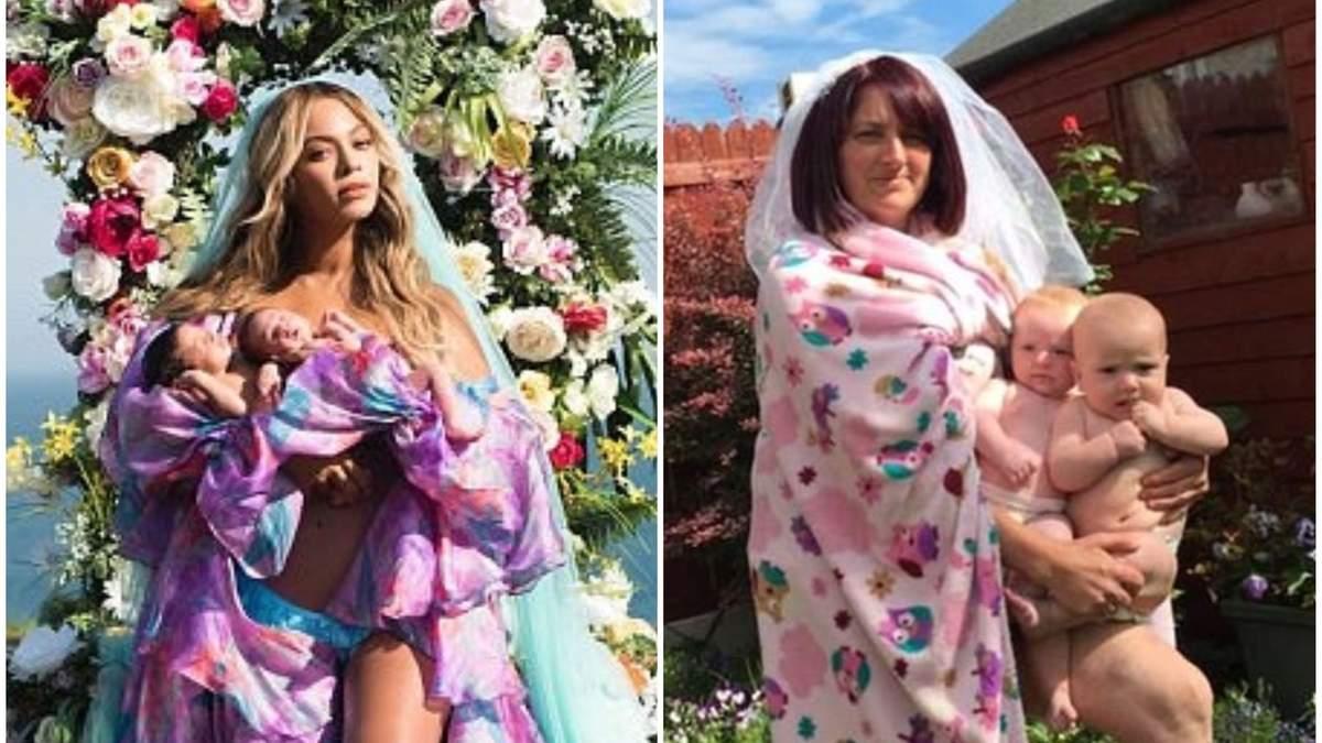 Мать двойняшек из Ирландии смешно скопировала фотографию Бейонсе: фото