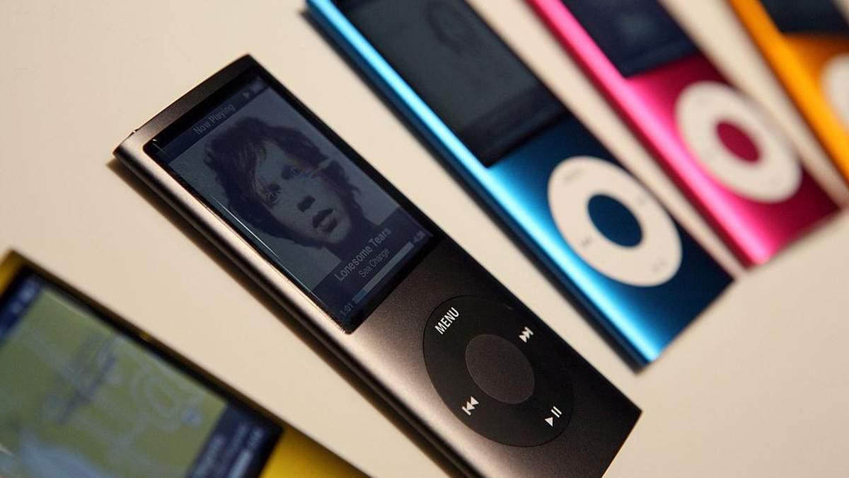 Apple більше не випускатиме популярних плеєрів