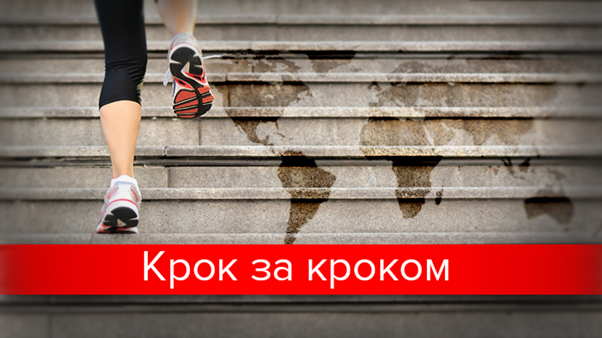 Украинцы среди самых активных: жители каких стран делают наибольшее количество шагов за день