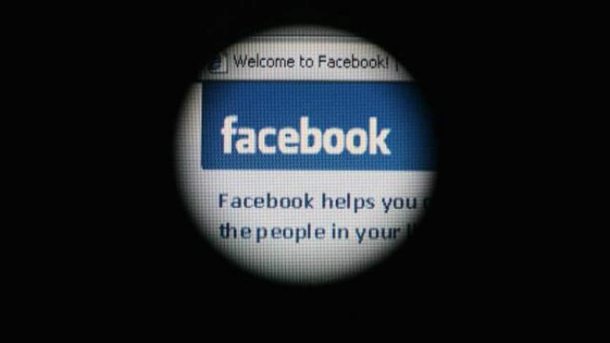 Facebook припинив експеримент зі штучним інтелектом