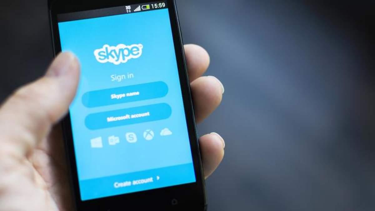 В Skype знову масштабний збій: можливі неполадки в роботі