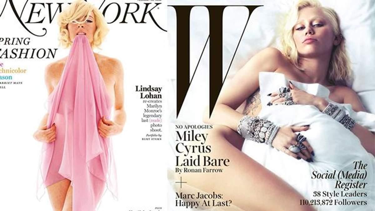 Названо найсексуальніші обкладинки журналів