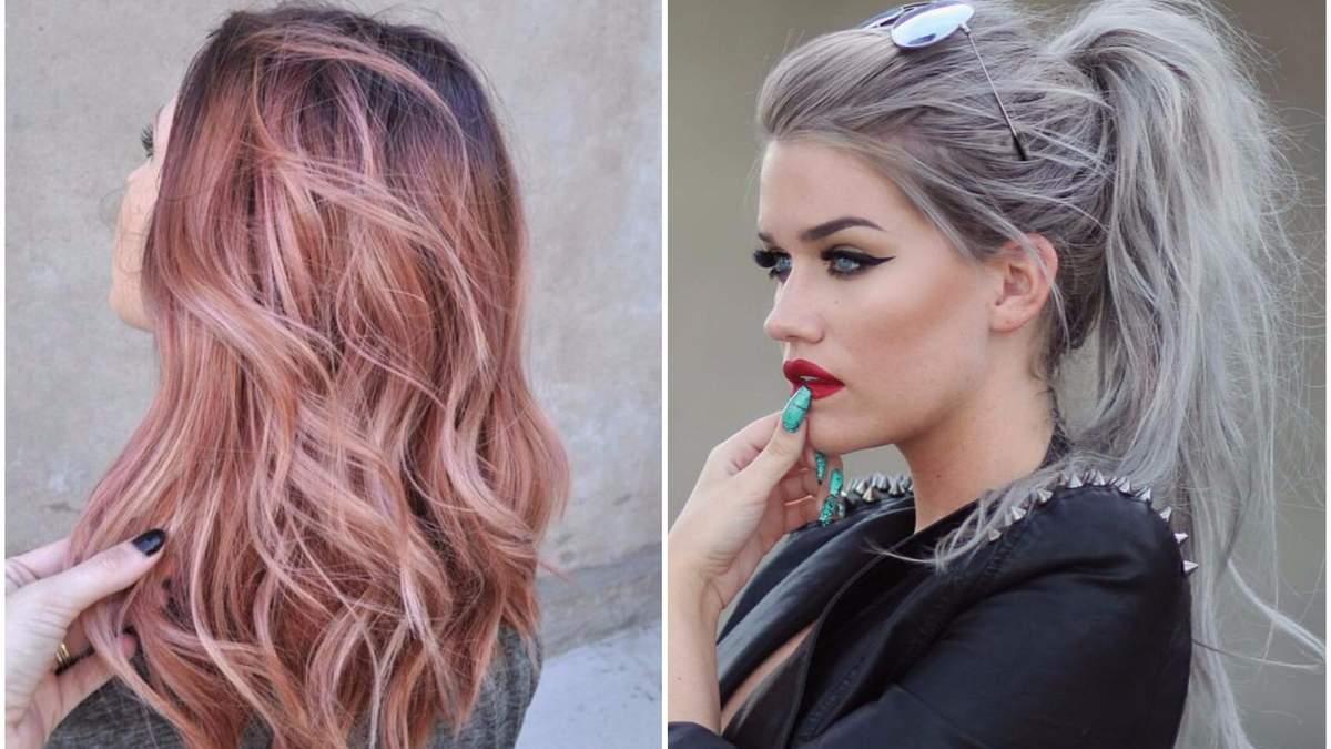 В який колір пофарбувати волосся восени, щоб бути в тренді: цікаві ідеї