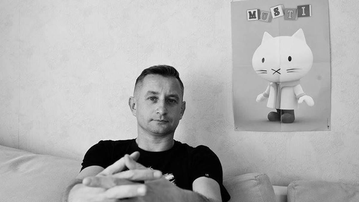 """Ексклюзив: другий уривок з нового роману Сергія Жадана """"Інтернат"""""""