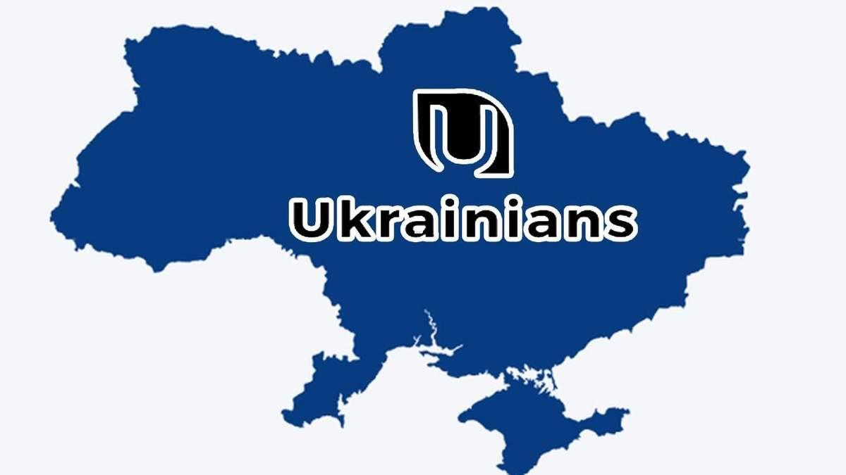 Соцсети Ukrainians не будет в Украине: разработка прекращается