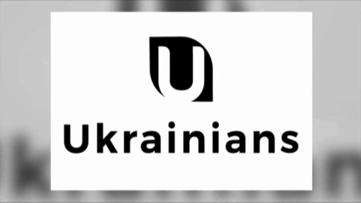 Ukrainians прекращает работу: причина закрытия в Украине