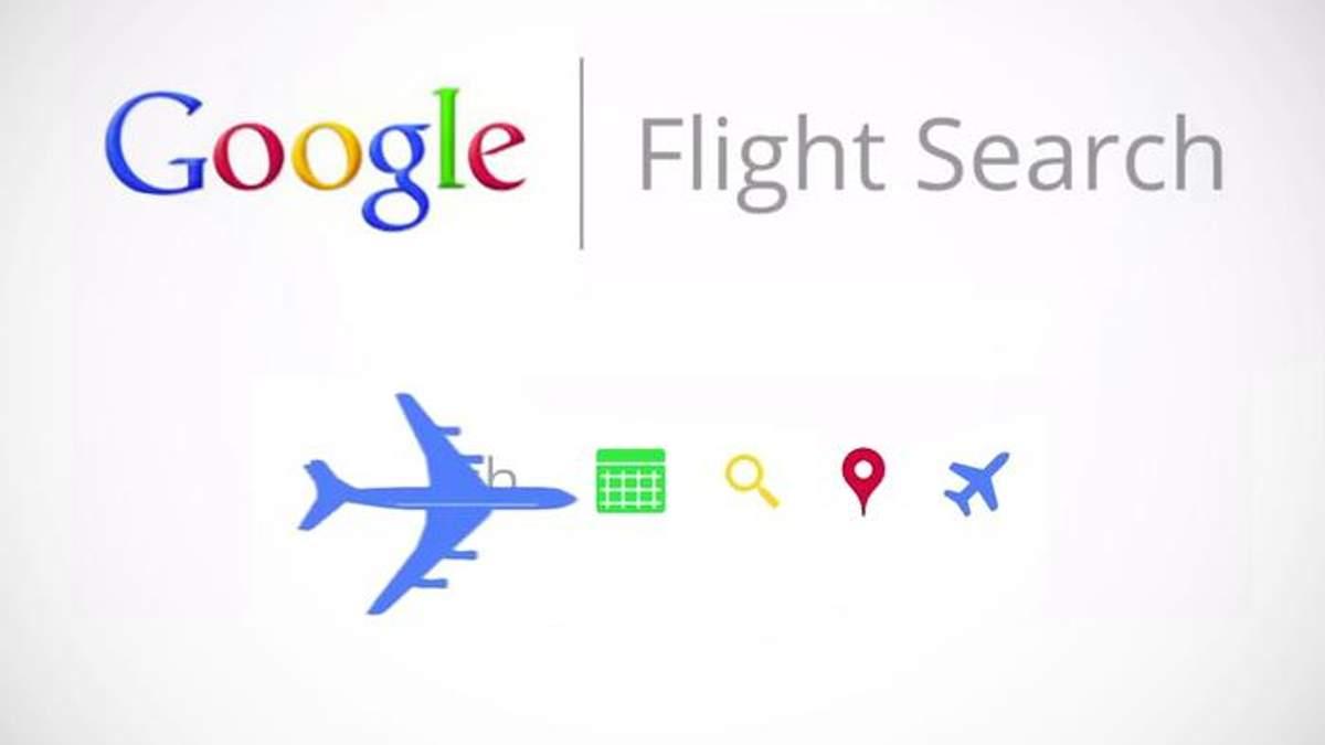 В Украине заработал сервис от Google для поиска авиабилетов