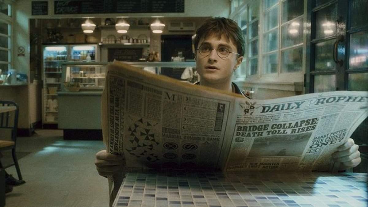 """Випущено """"магічну"""" електронну книгу про Гаррі Поттера"""