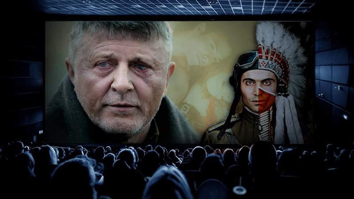 10 українських фільмів, які варто побачити кожному