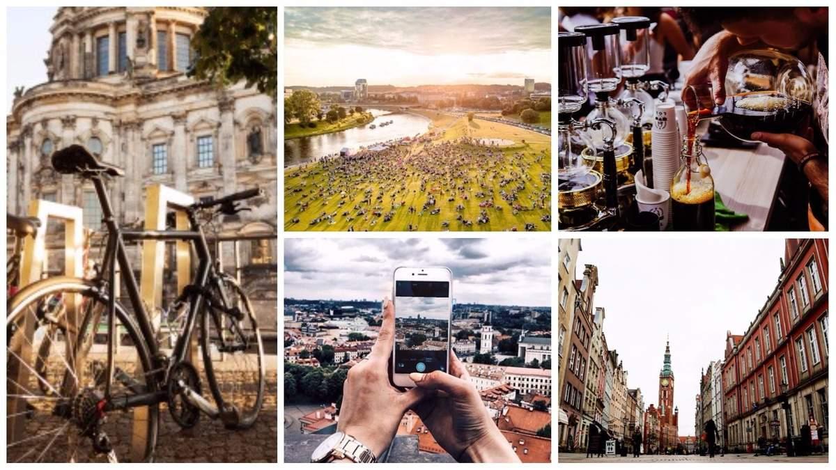 Осінні вихідні в Європі: топ-5 бюджетних маршрутів з України