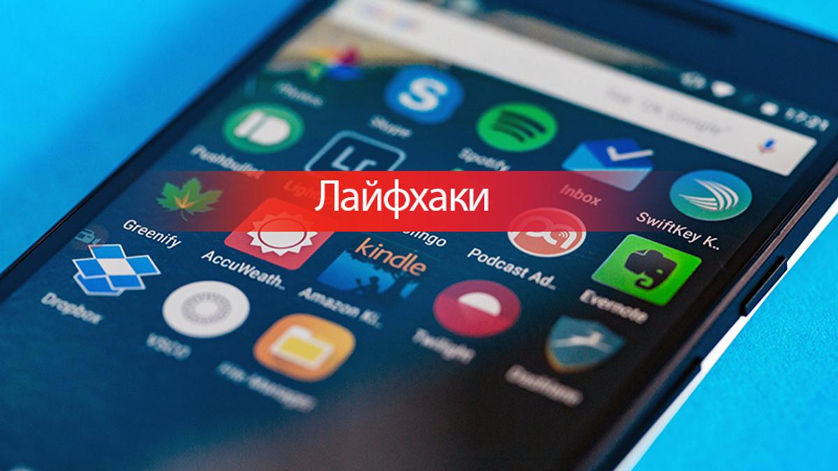 Как быстро скопировать контакты: пошаговая инструкция для Android