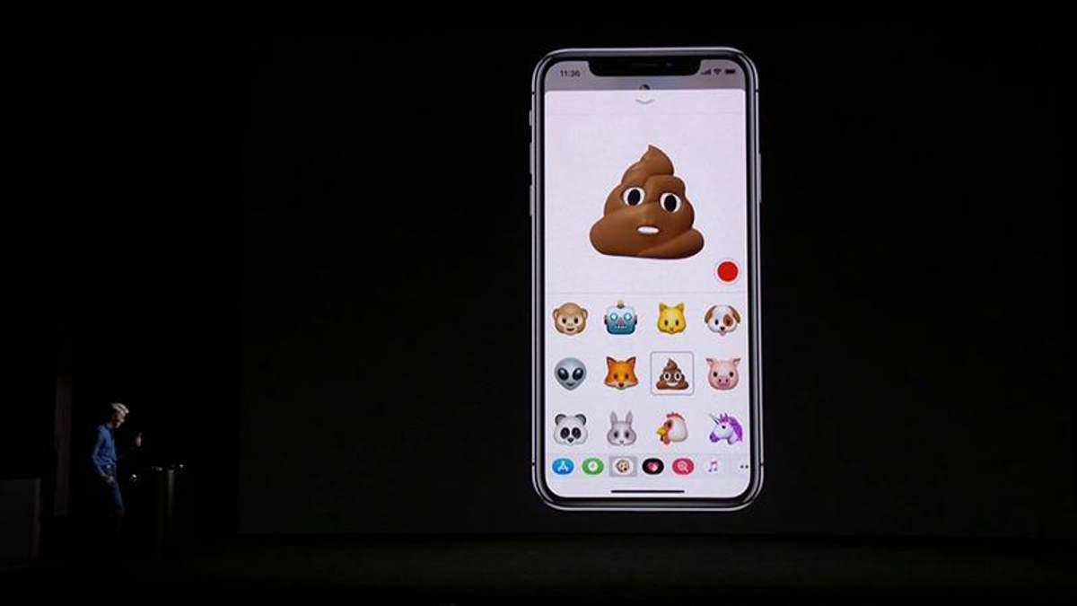 Презентацію Apple 2017 висміяли у мережі: iPhone 8, iPhone 8 Plus, iPhone X