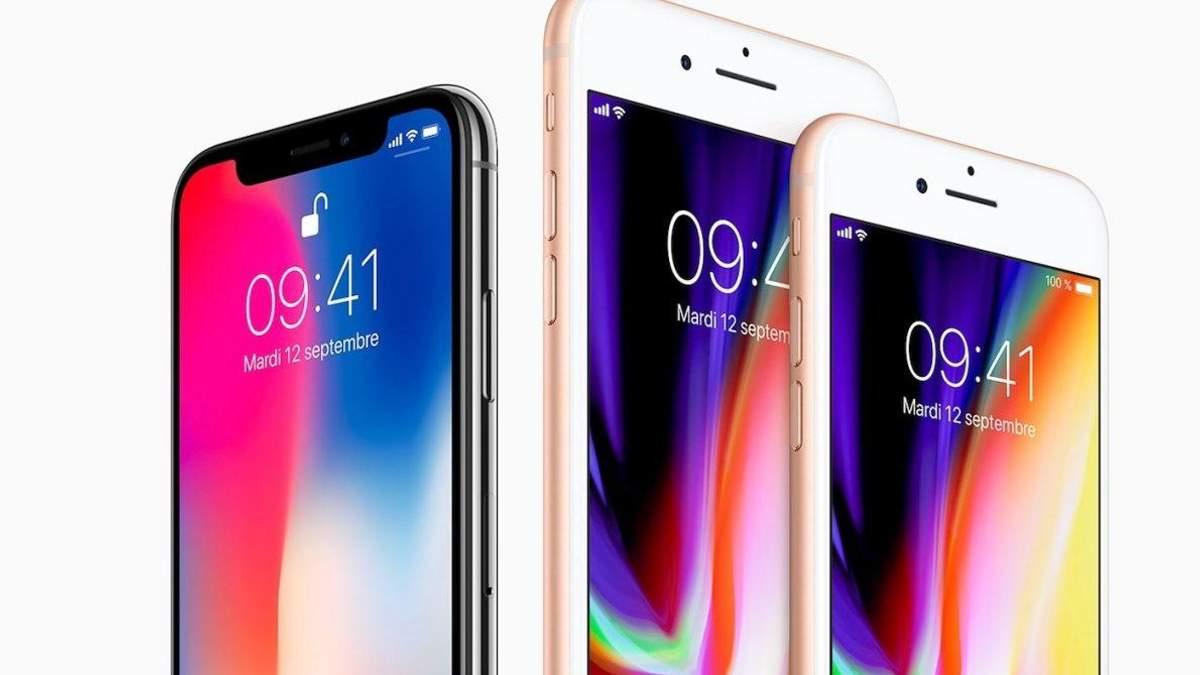 iPhone 8, iPhone 8 Plus, іPhone Х: чому ціни такі високі - блогер