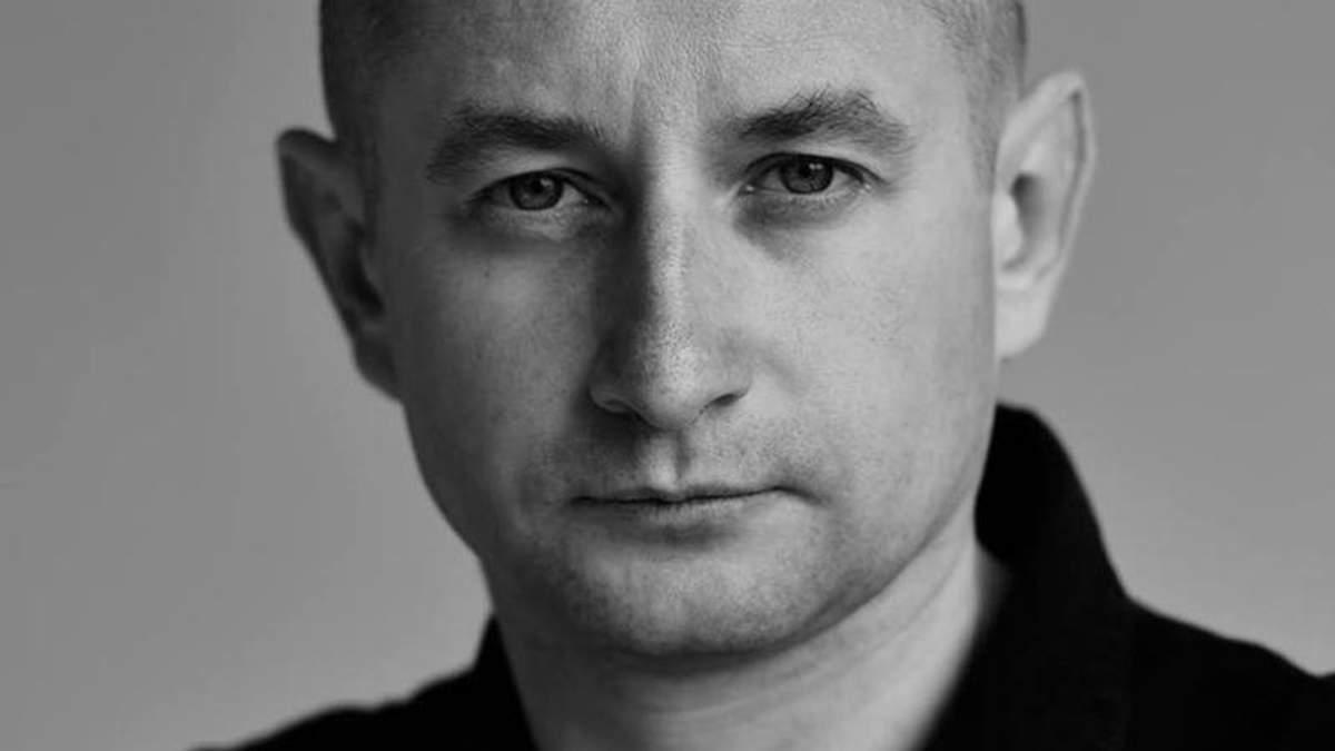 """Новий роман Сергія Жадана """"Інтернат"""": читайте четвертий уривок на сайті """"24"""""""