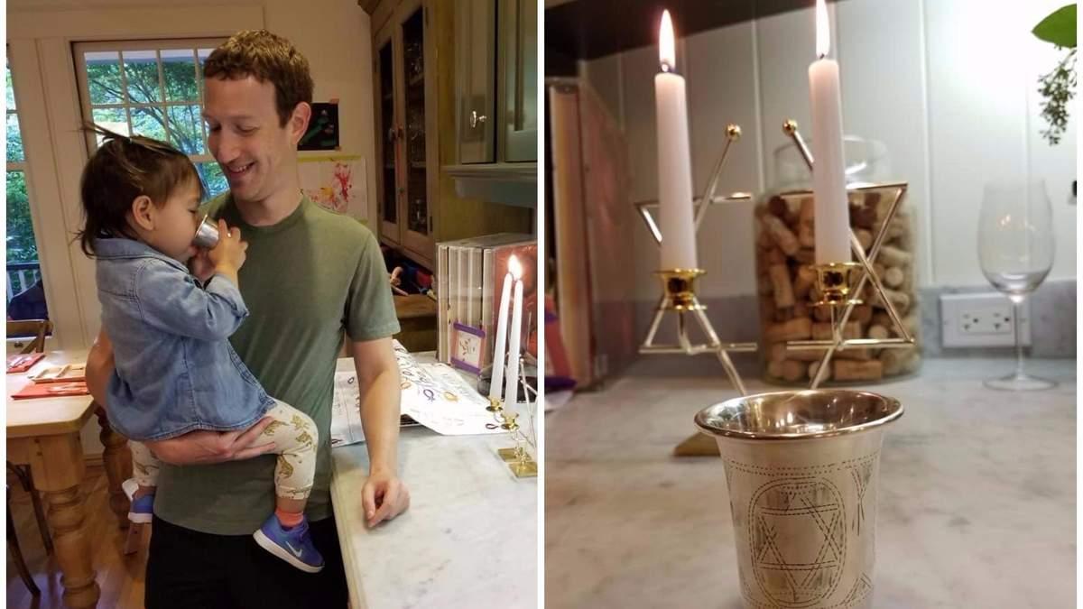 Цукерберг показав, як випікає хліб разом з донькою: зворушливі фото