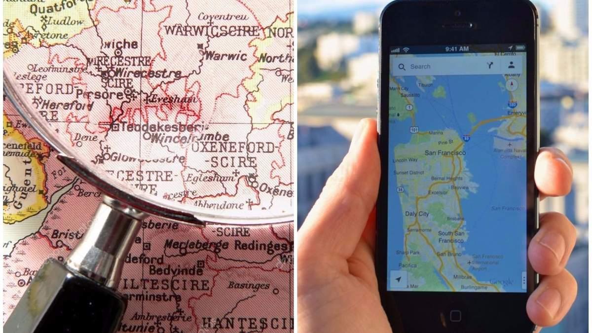 10 речей, про які ми забули після появи смартфонів