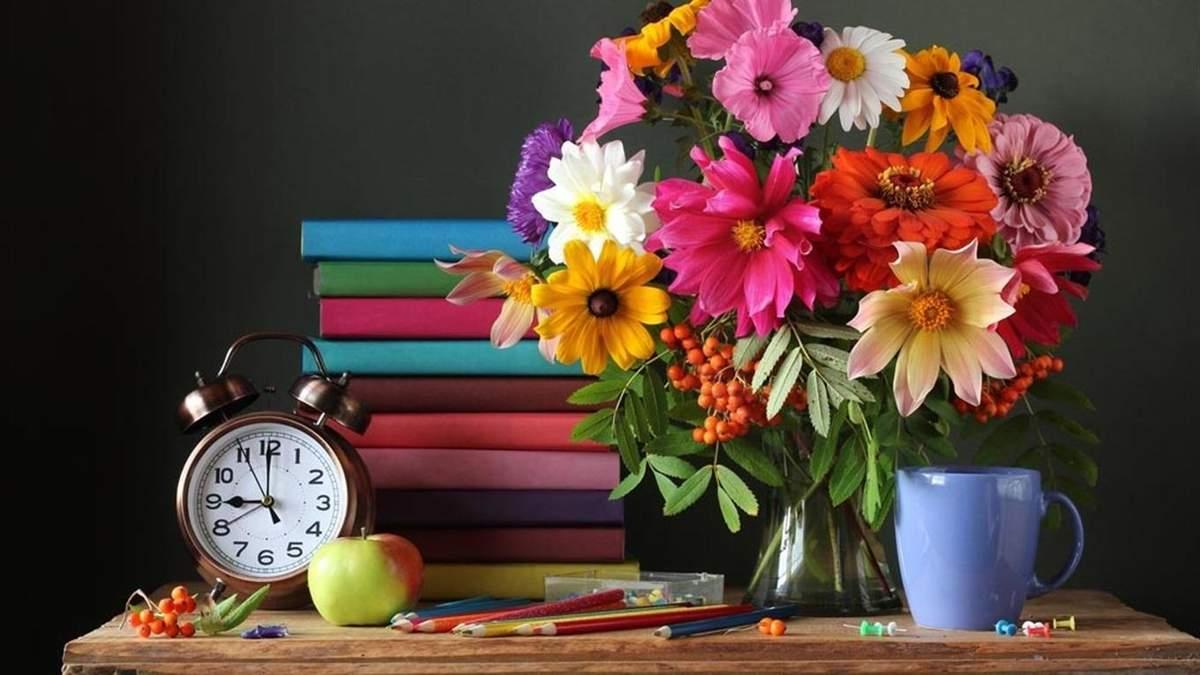 Поздоровлення з Днем вчителя 2020 – вірші, проза