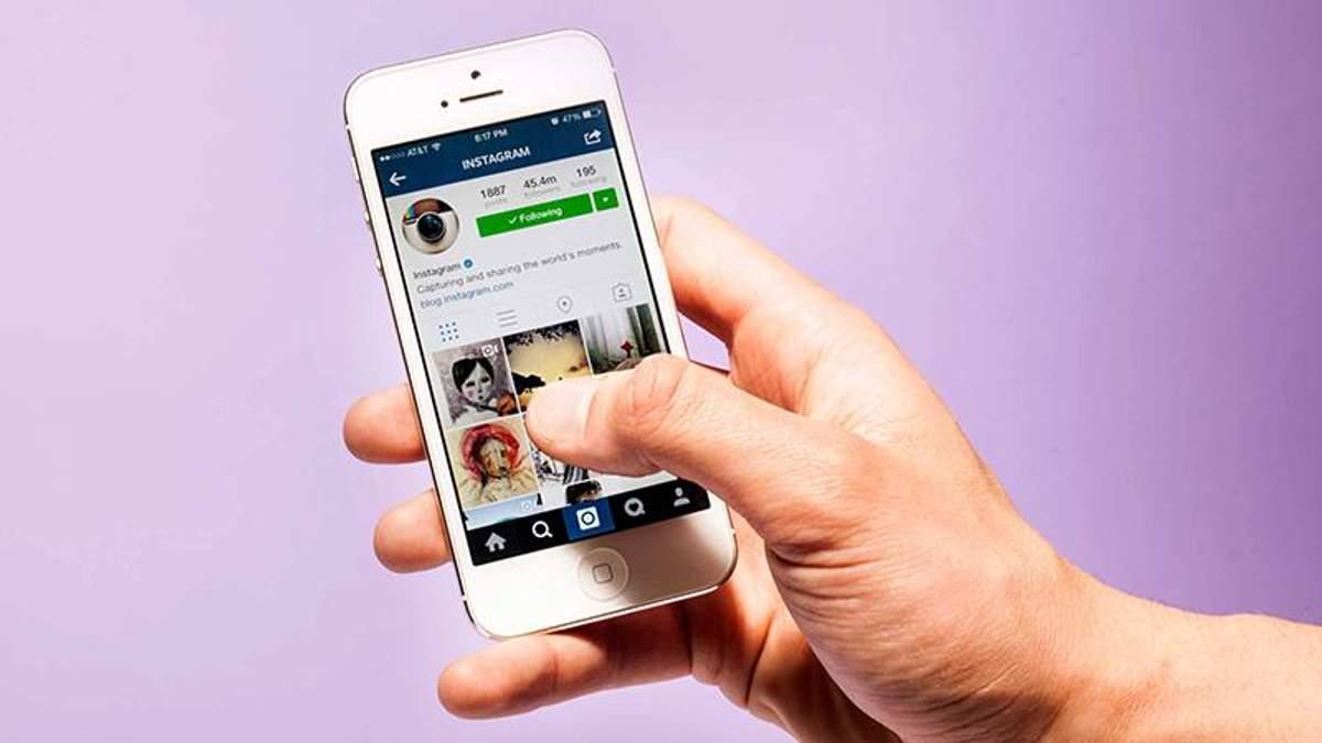 Скільки людей користується Instagram щодня: вражаюча цифра