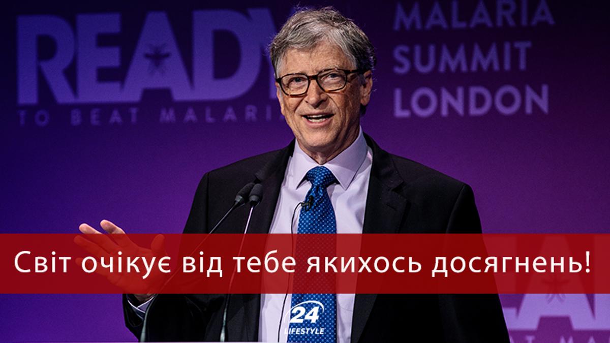 Білл Гейтс: біографія та цитати про успіх та помилки в житті