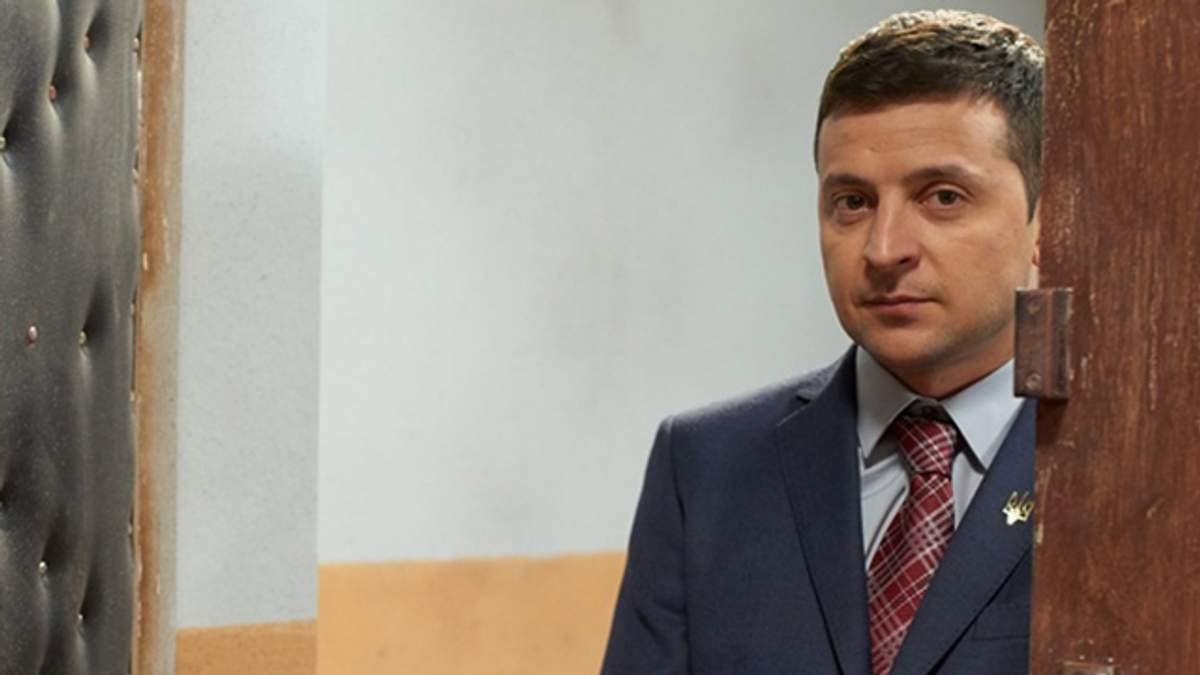 Слуга народа 2 сезон 15 и 16 серии: онлайн