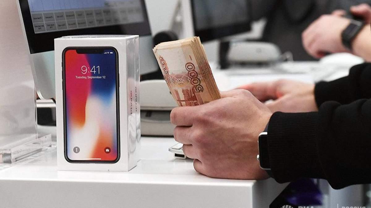 Коробки від iPhone X в Росії почали продавати за шалені суми