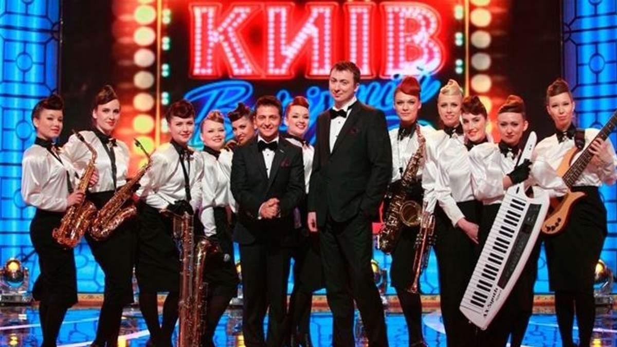 """""""Квартал 95"""" жестко раскритиковал украинскую власть в новой песне"""