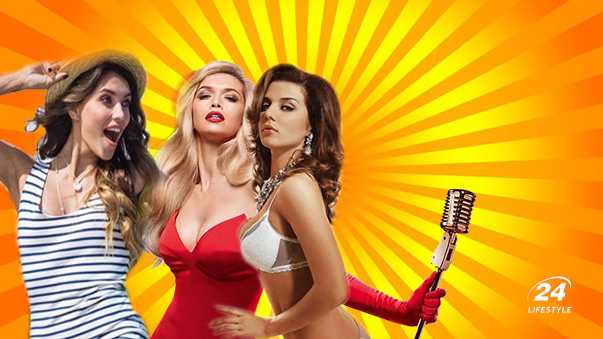 Украинские звезды могут получить звание самой сексуальной женщины России