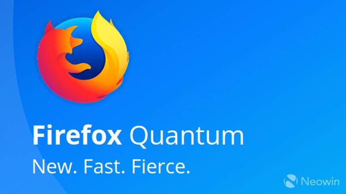 Mozilla випустила нову версію браузера Firefox Quantum