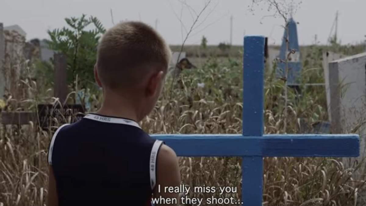 Документалка про хлопчика з Донбасу тріумфувала на престижному кінофестивалі