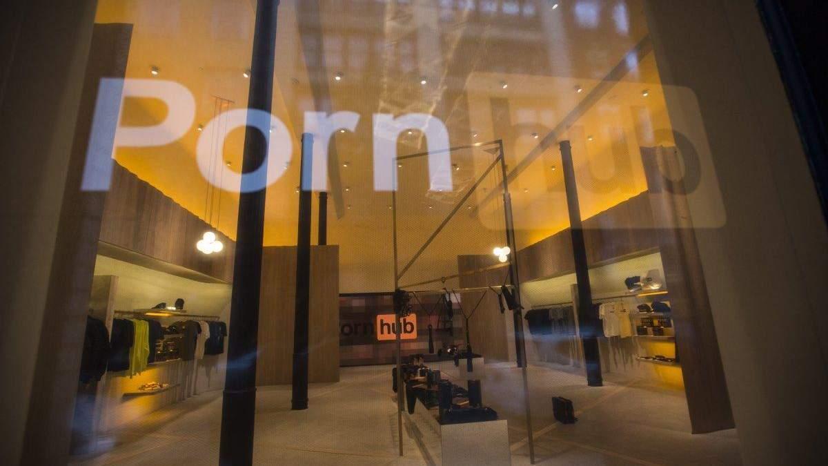 Pornhub відкрили свій перший магазин