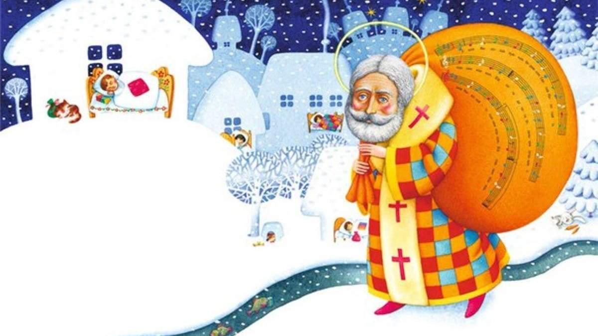 Когда день святого Николая: самые интересные традиции