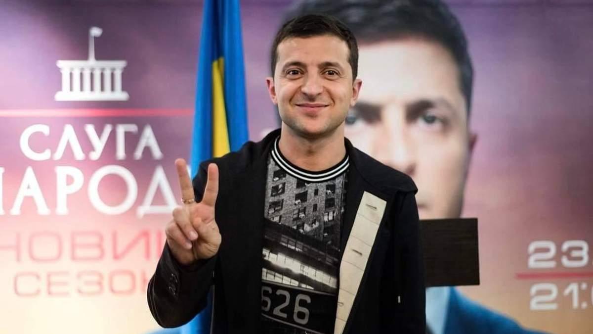 Зеленський закриває проект Свати - коментар про заборону серіалу