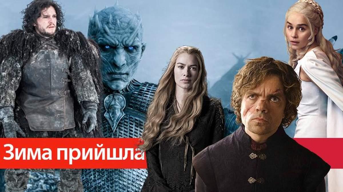 """Актор """"Гри престолів"""" розповів деталі про зйомки фінального сезону серіалу"""