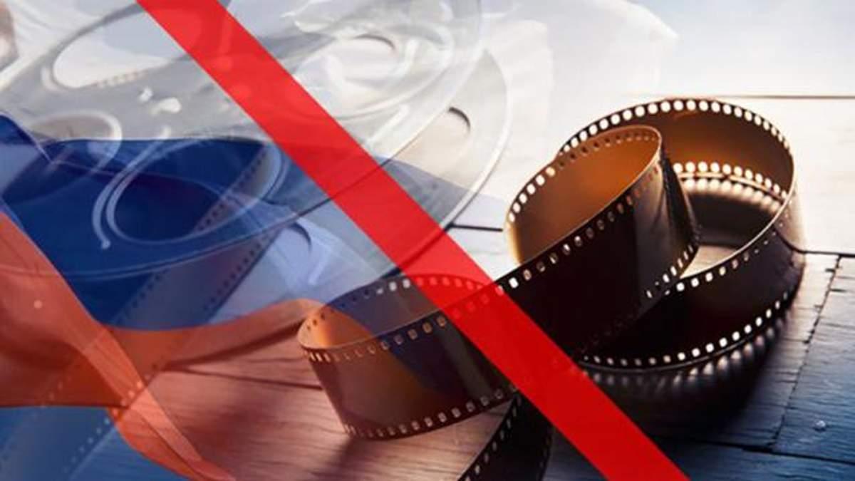 Зрада серед своїх: два українські канали планують транслювати російські фільми на Новий рік